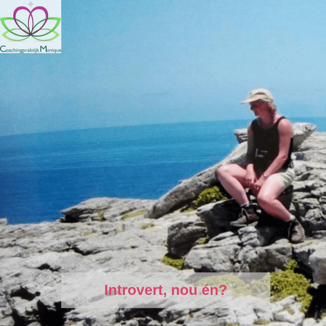 introversie